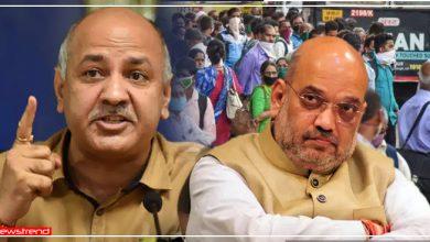 Photo of दिल्ली के डिप्टी सीएम मनीष सिसोदिया लोगों को डरा रहे हैं- गृहमंत्री अमित शाह