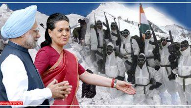 Photo of सियाचिन से सेना हटा कर पाकिस्तान से समझौता करना चाहती थी UPA सरकार, पूर्व सेना प्रमुख का खुलासा