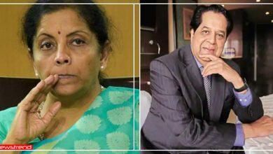 Photo of निर्मला सीतारमण की जगह ले सकते हैं केवी कामथ, बन सकते हैं देश के नए वित्त मंत्री