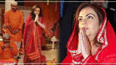 Photo of पूजा करते समय लाल रंग के कपड़े ही क्यों पहनती है नीता अंबानी? वजह हर महिला को जानना चाहिए