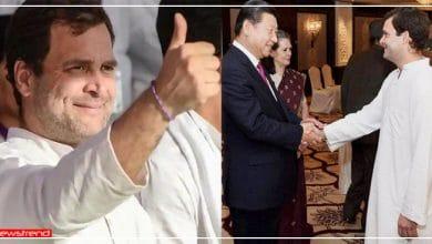 Photo of चीन के साथ हुए गुप्त समझौते को निभा रही है कांग्रेस? राहुल ने पीएम मोदी को कहा 'Surender Modi'