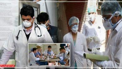 Photo of 84 डॉक्टर्स ने 28 दिन में खाया 50 लाख रुपए का खाना, बिल देख प्रशासन ने दिया ऐसा रिएक्शन