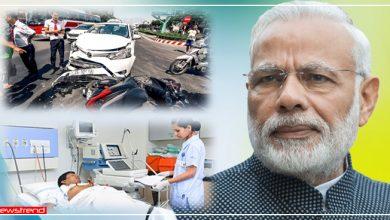 Photo of सड़क दुर्घटना का शिकार हुए लोगों को राहत की सांस, अब होगा कैशलेस इलाज, सरकार ला रही यह योजना