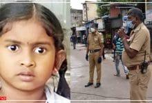 Photo of 5 साल की मासूम बच्ची के लिए पुलिस वाले बने मसीहा, हार्ट सर्जरी के लिए जुटाए 5 लाख रुपये
