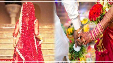 Photo of दूल्हे को छोड़ साथ आए युवक से शादी करने पर अड़ गई दुल्हन, इस के बाद तो ग़जब ही हो गया