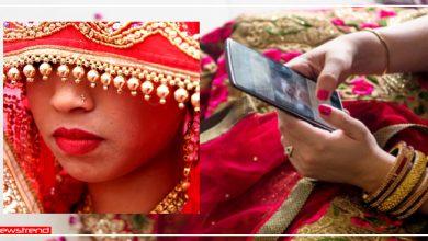 Photo of शादी की रस्में चल रहीं थीं, दुल्हन ने एक फोन लगाकर रुकवा दी शादी, वजह जानकर आप भी करेंगे तारीफ