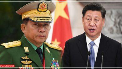Photo of चीन की इन हरकतों से परेशान हुआ म्यांमार, पूरी दुनिया से लगाई मदद की गुहार