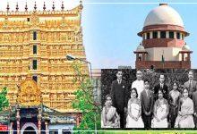 Photo of 2 लाख करोड़ की संपत्ति वाले मंदिर पर कोर्ट ने सुनाया फैसला, इस राज पुरीवार को मिले अधिकार