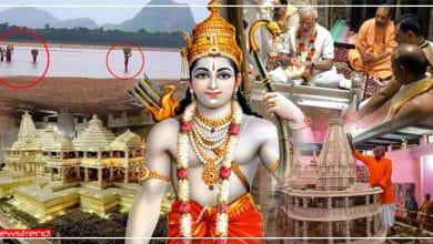Photo of राम मंदिर बनाने के लिए ख़ास तौर पर लाई जा रही है फल्गु नदी की रेत, रामायण में लिखी है इसकी वजह