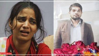 Photo of संजीत हत्याकांड: बहन ने जताई राखी बांधने की इच्छा, कहा शव ले आओ, आखिरी बार बांध दूं राखी