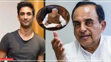Photo of सुशांत मामले में CBI जांच की मांग करने वाले सुब्रमण्यम स्वामी के लेटर को PMO ने स्वीकारा