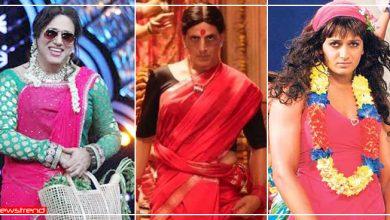Photo of अक्षय के लक्ष्मी बम बनने से पहले इन सितारों ने भी साड़ी पहन लूटी थी महफिल,सुपरहिट हुई थी फिल्मे