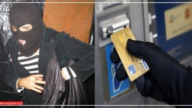 Photo of चोरी के बाद ATM पिन मांगने वापस आए चोर, फिर वो हुआ जिसकी उन्हें भी उम्मीद नहीं थी