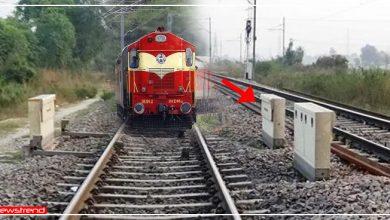 Photo of ट्रेन की पटरी के किनारे लगा बॉक्स आखिर क्या करता है काम और कैसे बचाता है यात्रियों की जान
