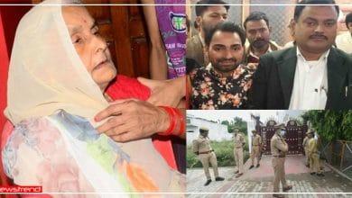 Photo of विकास दुबे की मां ने बेटे दीप से की अपील, कहा-जहां भी हो, आ जाओ..नहीं तो पुलिस सबको मार डालेगी