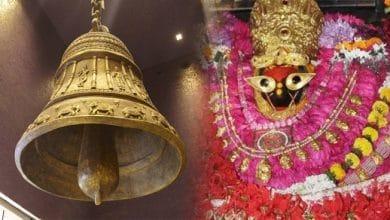 Photo of कोरोना काल में इस मंदिर ने निकाला अनोखा जुगाड़, लगाई सेंसर वाली घंटी, ऐसे करती है काम