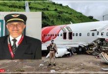 Photo of पायलट दीपक साठे की वजह से बच पाई लोगों की जान, प्लने में ना लगे आग, इसलिए बंद कर दिया था इंजन