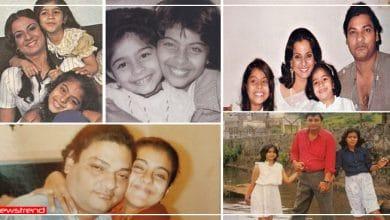 Photo of छोटी उम्र में मां-बाप को अलग होते देख चुकी है काजोल, देखें उनके परिवार की पुरानी तस्वीरें