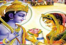 Photo of राम-सीता जैसी आदर्श जोड़ी बनानी है तो हर कपल को सिखनी चाहिए उनसे ये 3 बातें