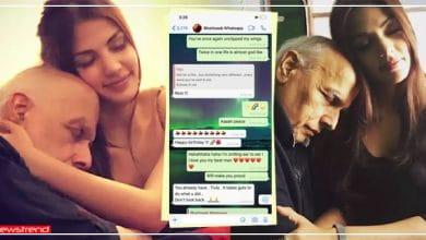 Photo of महेश भट्ट और रिया का व्हाट्सएप चैट वायरल, सुशांत से रिश्ता टूटने का सामने आया वजह