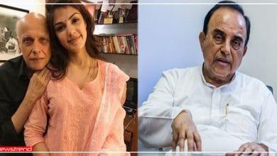 Photo of रिया-महेश भट्ट की चैट पढ़कर सुब्रमण्यम स्वामी ने दी प्रतिक्रिया, कहा-रिया की गिरफ्तारी है जरूरी