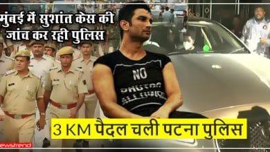 Photo of मुंबई में सुशांत केस की जांच कर रही बिहार पुलिस 3KM पैदल चली, अंकिता को करनी पड़ी मदद