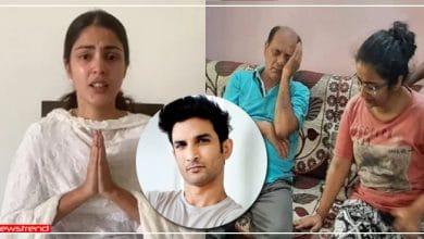 Photo of 'सुशांत के घर वाले लूटना चाहते हैं पैसा' ED की पूछताछ में लगाया रिया चक्रवर्ती ने सनसनीखेज आरोप