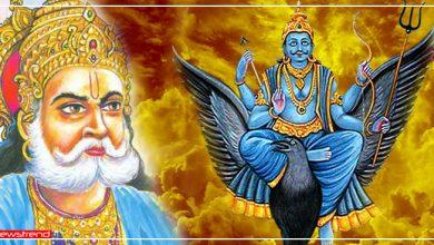 Photo of राजा दशरथ करना चाहते थे शनिदेव का अंत, लेकिन शनि ने इनको दे दिए थे 3 वरदान, पढ़े पौराणिक कथा