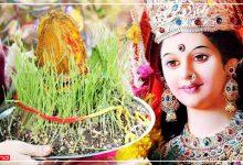 Photo of 17 अक्टूबर से से शुरू हो रहे हैं नवरात्रि, जानें घटस्थापना का महत्व व शुभ मुहूर्त