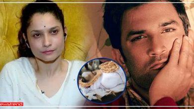 Photo of सुशांत का अंतिम संस्कार का विडियो देख भड़क गयी अंकिता लोखंडे, कहा कोई किसी को इस तरह से …