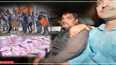 Photo of दिल्ली दंगा, ताहिर हुसैन को PFI के सदस्यों ने अलग-अलग लोगों के जरिए दिए थे नकद 1.10 करोड़ रुपए