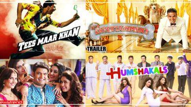 Photo of बॉलीवुड की वो 5 कॉमेडी फिल्में जिन्हें देखकर लोगों को आ गया रोना, दर्शकों ने पीट लिया था सर