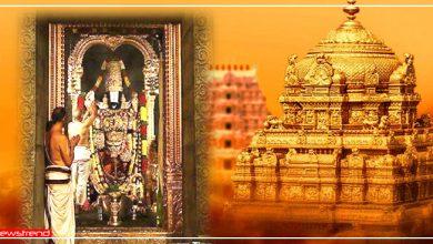Photo of तिरुपति मंदिर के दान पर नहीं पड़ा कोरोना का असर, महज एक दिन में किया लोगों ने इतना करोड़ दान