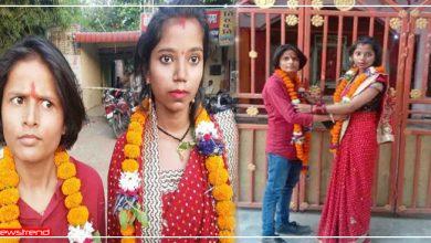 Photo of प्यार में पागल 2 लड़कियों ने कर ली आपस में शादी, बेटी की दुल्हन को घरवालों ने अपनाने से किया मना
