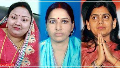 Photo of बिहार चुनाव: इन 5 बाहुबलियों का राजनीतिक वजूद बचाने के लिए पत्नियां उतरीं चुनावी मैदान में