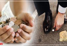 Photo of शगुन शास्त्र: जीवन में हो रही हैं ऐसी घटनाएं तो समझे होगा धन लाभ, जानिए रुपए-पैसों के शुभ शगुन