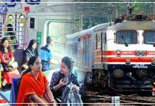 Photo of रेलवे ने ट्रेनों में महिलाओं की सुरक्षा के लिए उठाए ये बड़े कदम, सफर बनाया जाएगा अधिक सुरक्षित