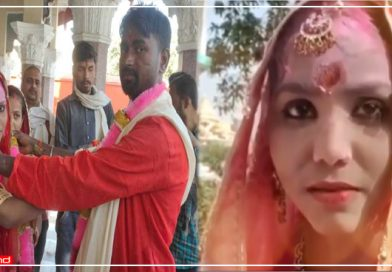 मजहब की दीवार तोड़ मुस्लिम लड़की ने मंदिर में रचाई शादी, पढ़ें बेगूसराय की ये प्रेम कहानी