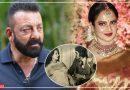 क्या रेखा के पहले पति है संजय दत्त, जानिए दोनों की शादी के पीछे की सच्चाई