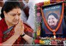 तमिलनाडु की राजनीति में आया नया मोड़, VK शशिकला ने किया राजनीति छोड़ने का एलान