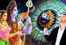 इन 7 राशि वालों को मुनाफा मिलने के हैं संकेत, भगवान शिव-पार्वती की कृपा से जीवन होगा खुशहाल