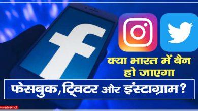 facebook instagram twitter