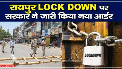 raipur lockdown