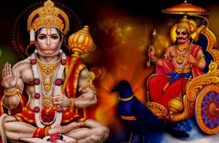 shani hanuman