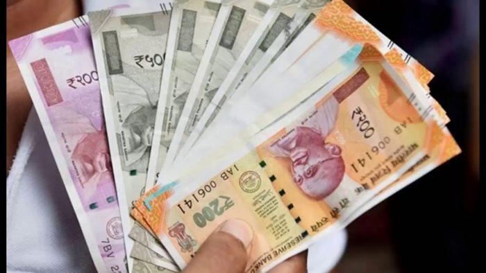 Money-11.06.21-1