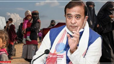 assam appeal to muslims