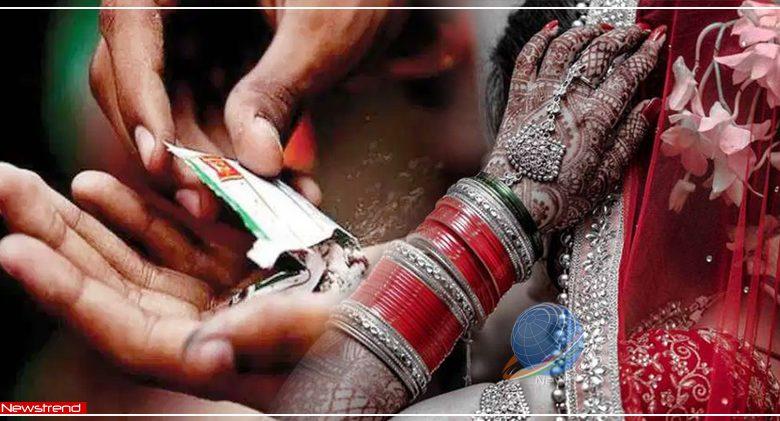 gutkha dulhan marriage refuse