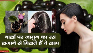 jamun juice benefits for hair