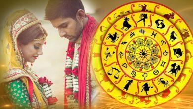 lucky rashi in love marriage