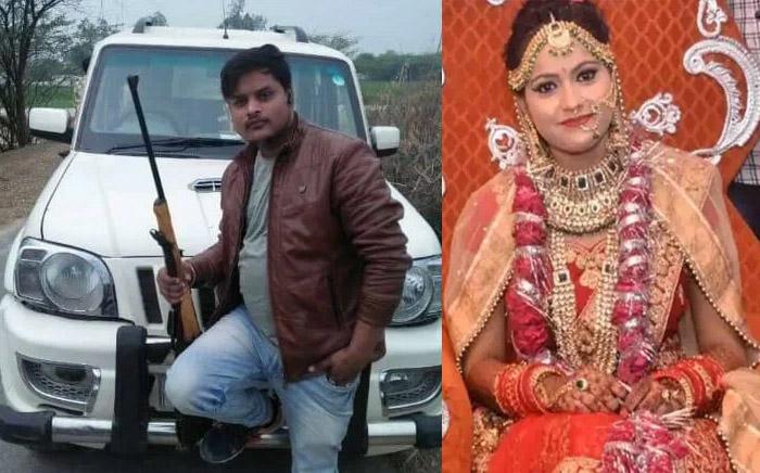 Khushi Dubey Kanpur Case